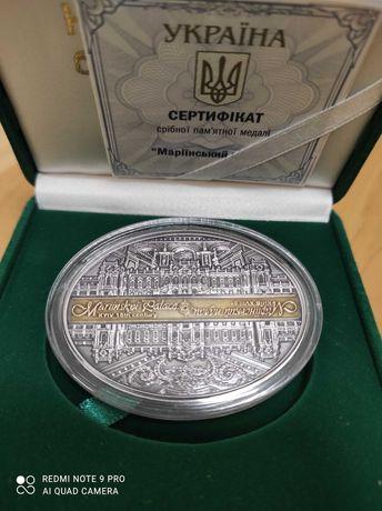 Пам'ятна медаль Маріїнський палац 2018 рік срібло 2 унціїї 999