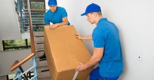 Услуги грузчиков,переезды, подъём строй материалов, вывоз строй мусора