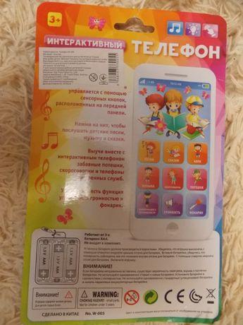 Интерактивный телефон детский