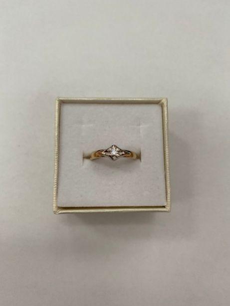 piękny złoty pierścionek z diamentem p585 2,19g