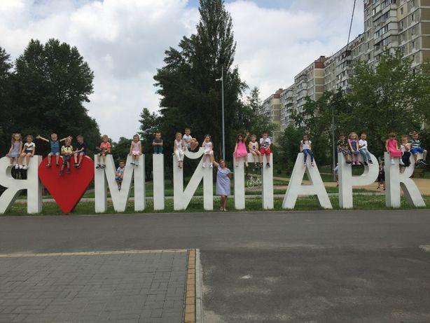 Карбышева, Шухевича, Троещинский рынок - Маяковского 1 В - парк