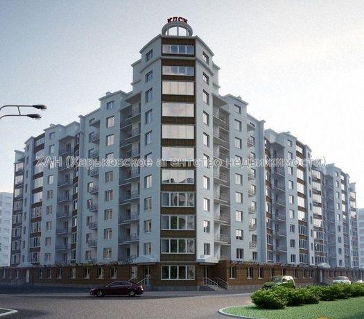 Сданный и Заселённый Новострой. Центр. 69м2