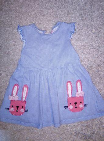 Плаття / Платье 86 - 92 розмір