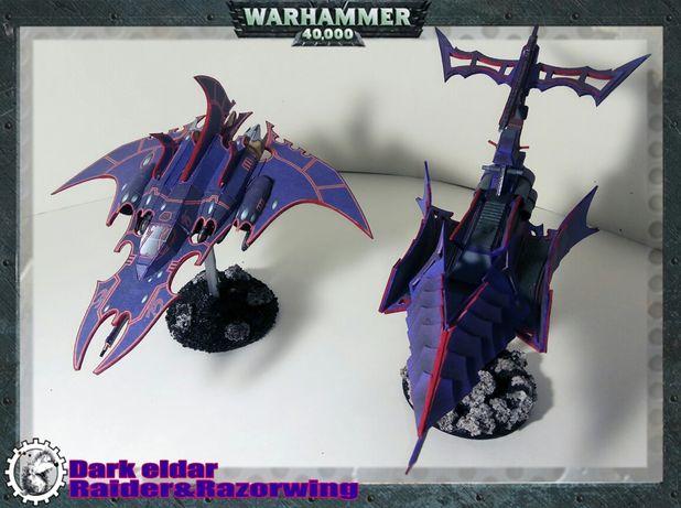 Техника Dark Eldar (Warhammer 40k)