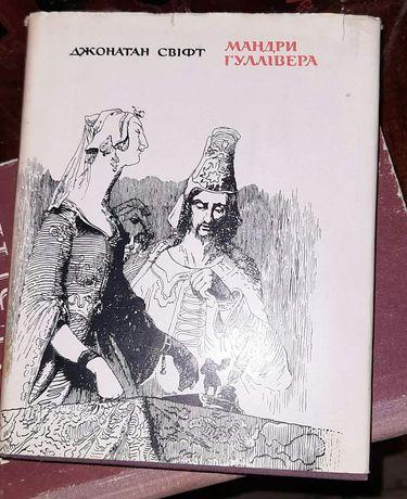 Старые книги по 30