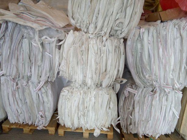 Duże stany magazynowe Worki typu Big Bag !! 90x90x115cm ! i więcej