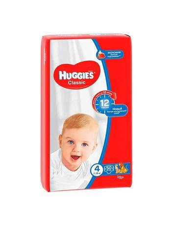 Підгузники Huggies 3, 4 і 5, памперси дитячі