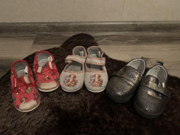 Туфли Тапочки для дома садика размер 13,5 14,5 и 15 см