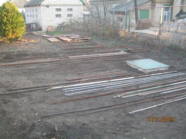 Продам металлопрокат (металл)