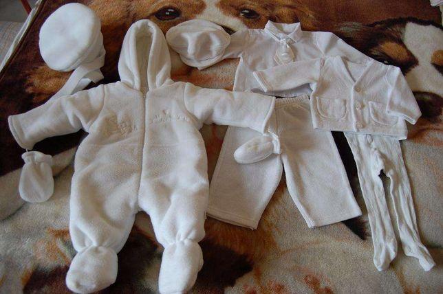 Sprzedam ubranko do chrztu dla chłopca rozmiar 68