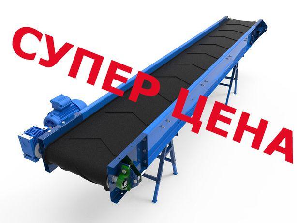 Ленточные конвейера, транспортеры, стрічковий конвеєр. изготовления