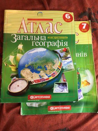 Атлас географія 6 та 7 клас