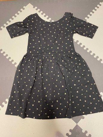 Happymum sukienka ciążowa szara rozmiar S