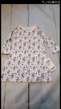 Koszula nocna dla dziewczynki Name it