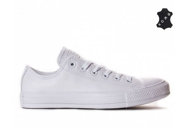 Кожаные белые кеды converse. Белые кроссовки