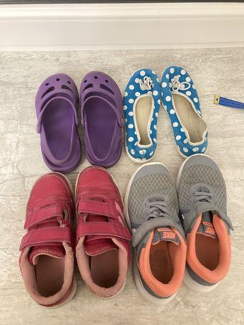 Кроссовки Adidas/Nike, тапочки zetpol, Crocs
