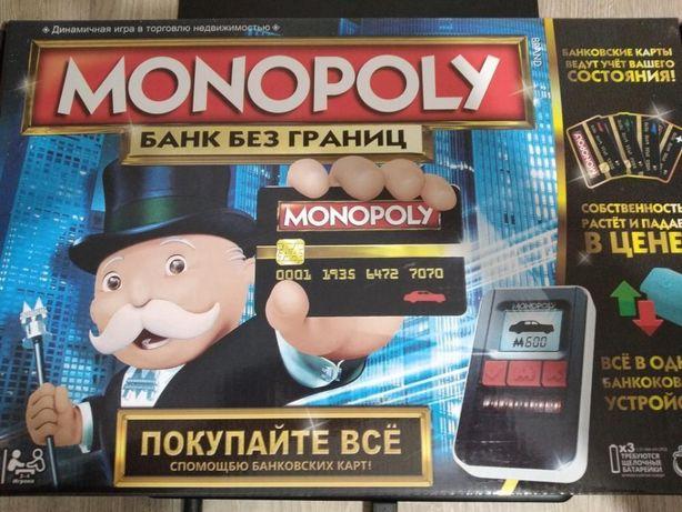 """Монополія """"Банк без границ"""""""