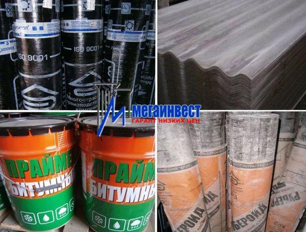 Рубероид, Еврорубероид, по низкой цене, есть доставка по Донецку