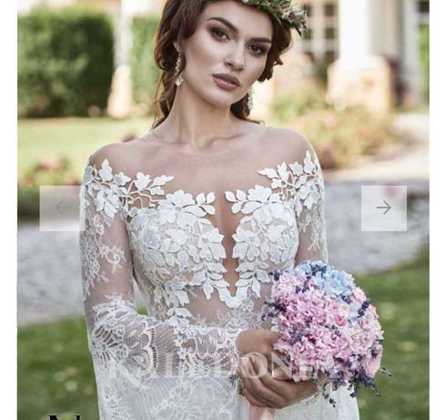 Biala Suknia ślubna