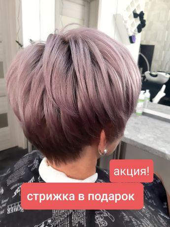 Окрашивание,стрижки,наращивание волос. Кератин,ботокс,биксипластия.