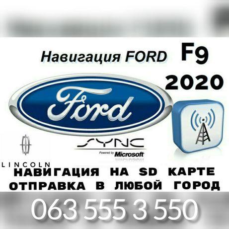Навигация  F9 sync 2,3 ford lincoln