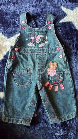 Пакет одежды для маленьких девочек
