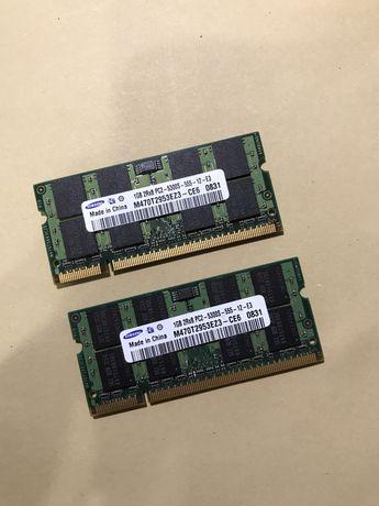 Оперативная память DDR3L Samsung 2Gb (2x1Gb)