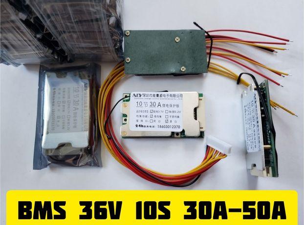 ОПТ! Bms 36v 10s 30A бмс 30а Li-ion ЛИТИЕВАЯ с балансиром плата защиты