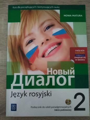 Sprzedam książkę do nauki języka rosyjskiego!!