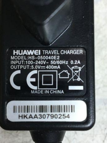 """Ładowarka z podstawą stojącą do telefonu ,,Huawei"""""""