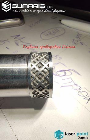 Лазерная гравировка металлов, маркировка