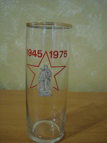 Набор стаканов 30 лет победы в Великой Отечественной войне.