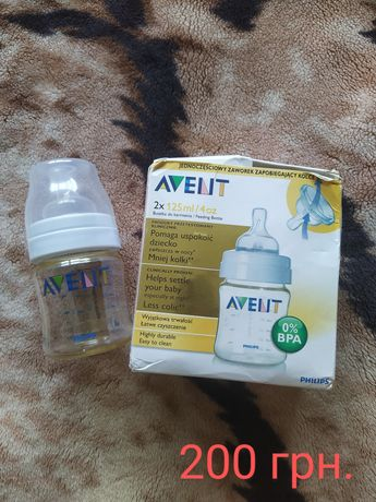 Бутылочки Avent, 125ml