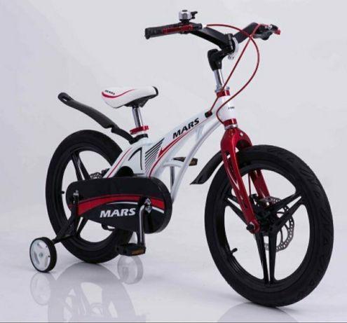 Велосипед двухколесный детский MARS-16 дюймовый
