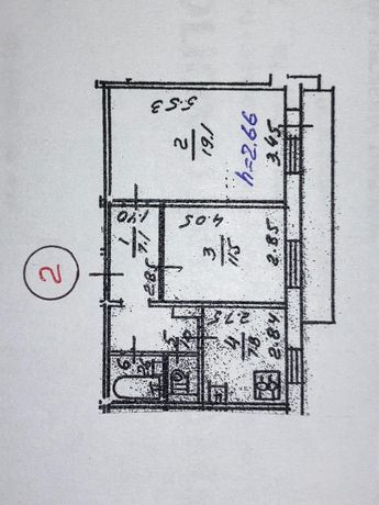 Продам 2-х комнатную квартиру. Отличный вариант под бизнес!!!