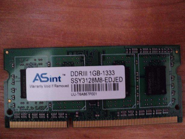 Оперативная память к ноутбуку ASint 1GB DDR3-1333 ,so-dimm