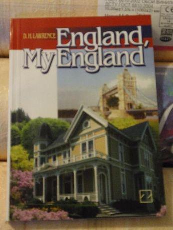 """Новеллы Д.Г. Лоуренс """"Англия, моя Англия"""" (England, My England)"""