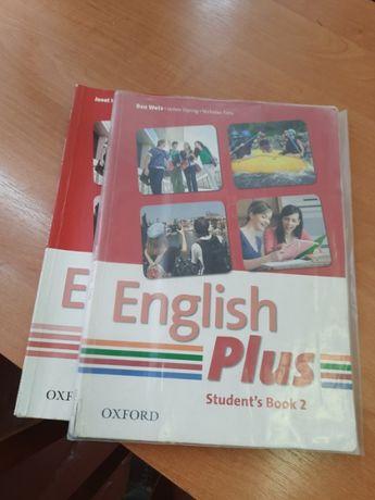 English plus б.у