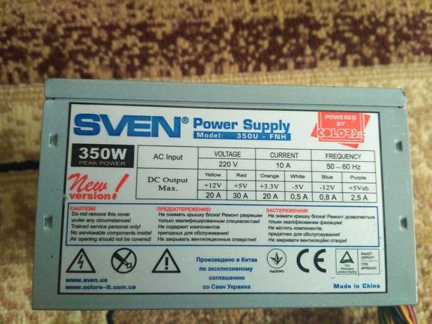 Блок питания Sven Power Supply 350 Вт
