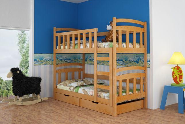 Łóżko KAMILA z drewna sosnowego z materacami gratis!