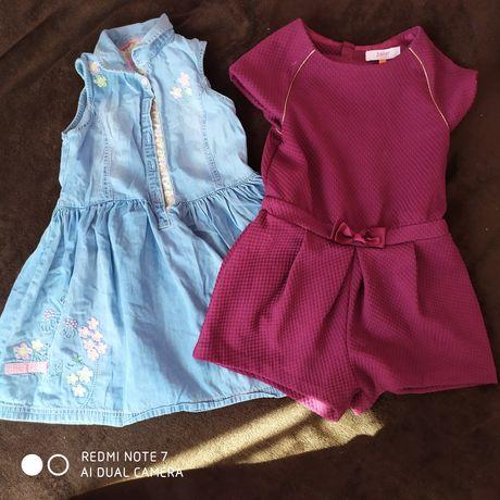 Пакет вещей для девочки. Платье, сарафан, шорты, штаны, кофта, пиджак