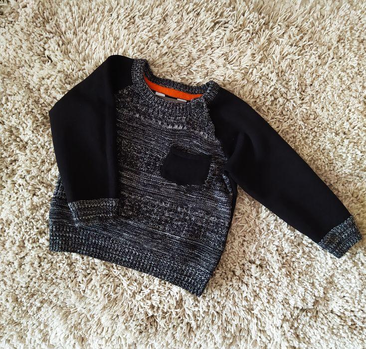 Кофта свитер свитшот Луцк - изображение 1