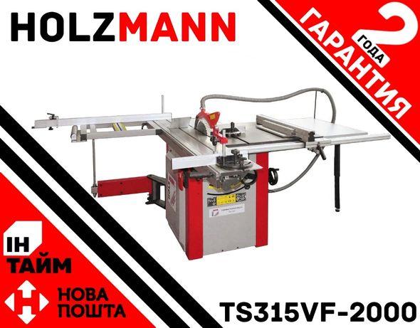 Форматно раскроечный станок Holzmann TS 315VF-2000 KMA FKS FRS 3200