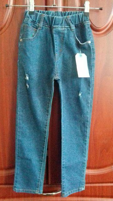 Новые джинсы унисекс рост 120 см.