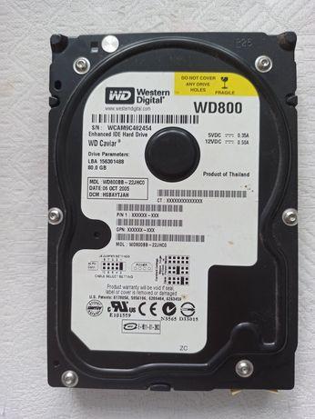 Жёсткий диск на 80gb