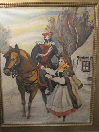 Obraz olejny na płótnie. Ułan i dziewczyna.