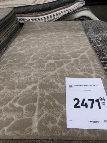 Продам шерстяний килим. Розмір 0,8*1,5
