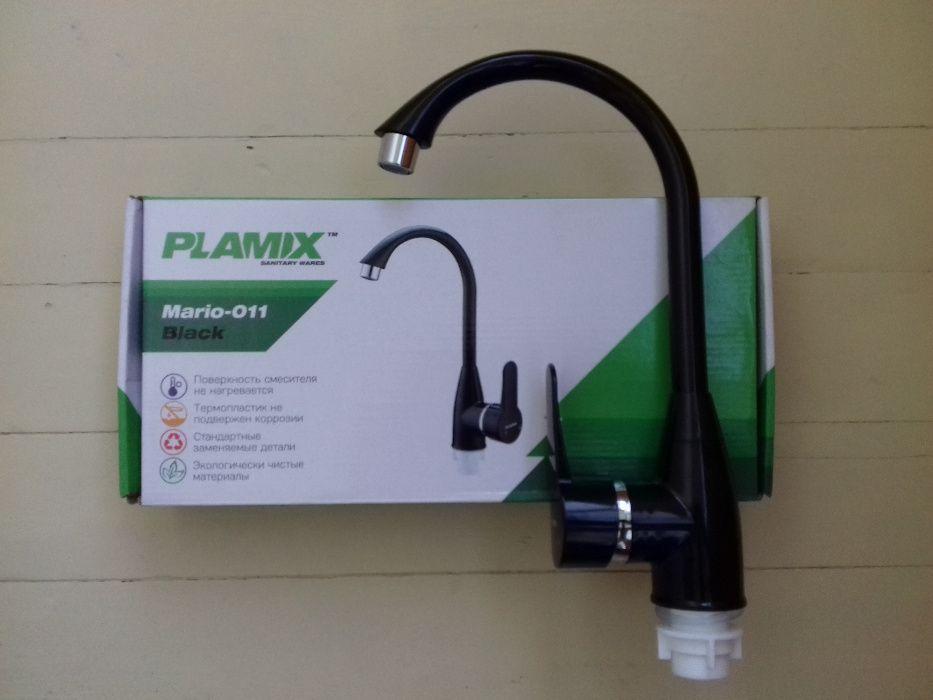 Смеситель для кухни PLAMIX Mario-011 Black Запорожье - изображение 1