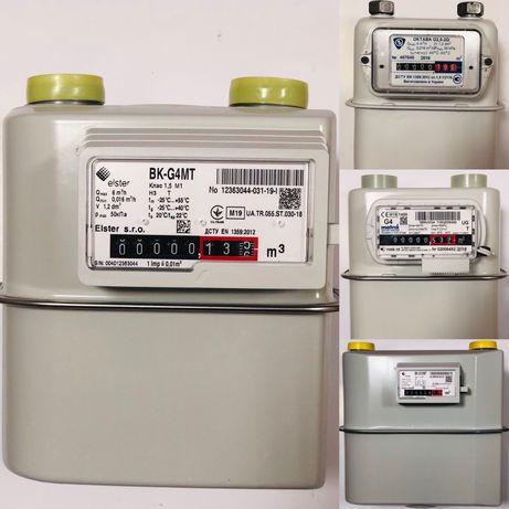Счётчики газа . Ящики к счётчикам газа.