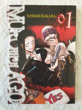 manga Murcielago tom 1 yuri/akcja